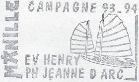 * JEANNE D'ARC (1964/2010) * 93-12_13
