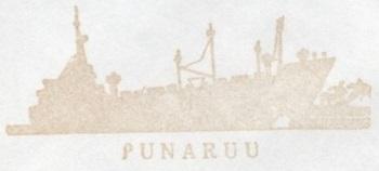 * PUNARUU (1971/1995) * 94-0211