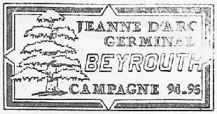 * JEANNE D'ARC (1964/2010) * 94-1111