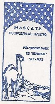 * JEANNE D'ARC (1964/2010) * 96-12_14