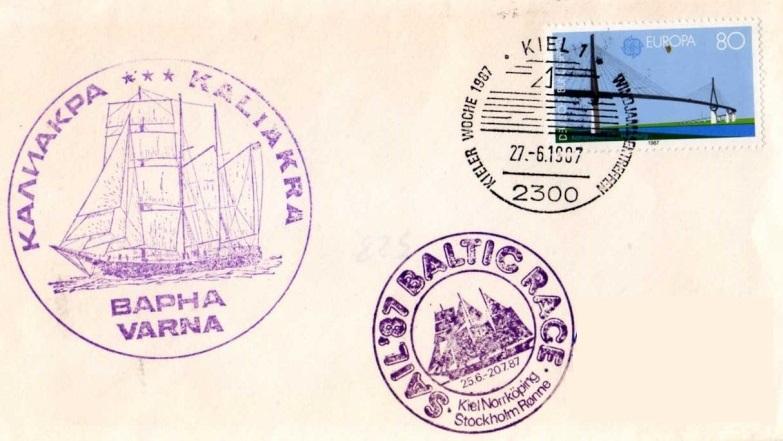 KALIAKRA Img61510