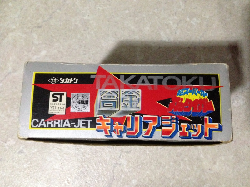 Carrier Jet Takatoku Gattiger TT Img_5510
