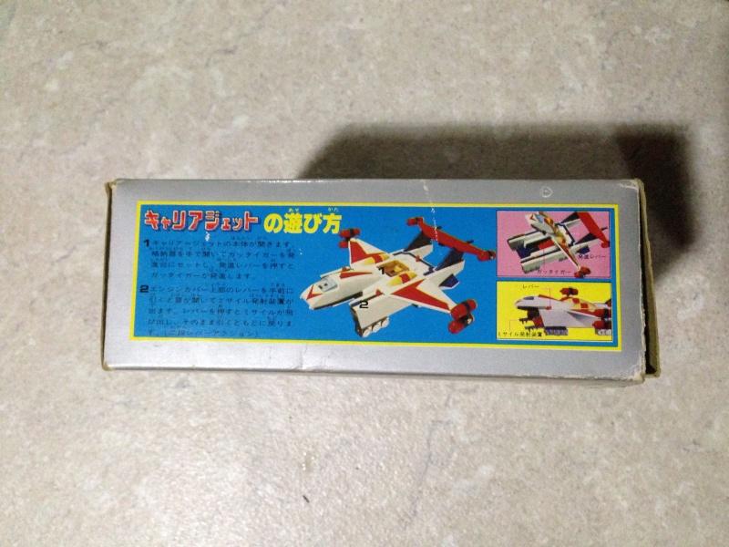 Carrier Jet Takatoku Gattiger TT Img_5511
