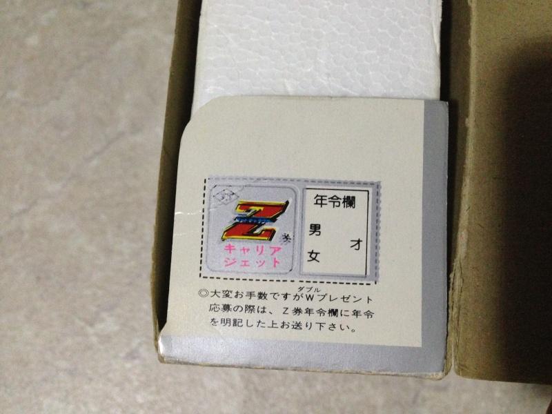 Carrier Jet Takatoku Gattiger TT Img_5514