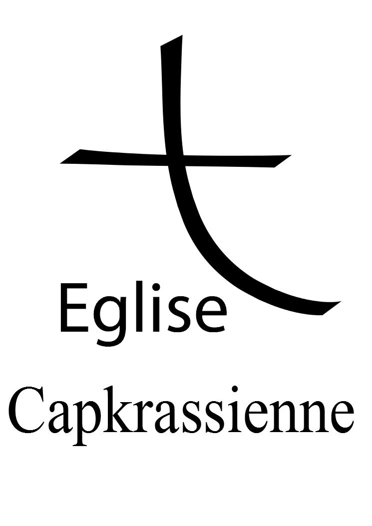 Eglise Capkrassienne  Eglise10