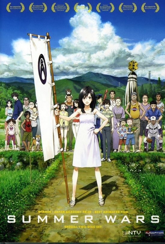 [FILM] Summer Wars Summer10