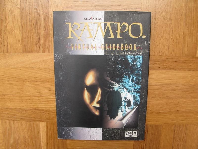 La Gameroom du Greg - Page 5 Rampo_10