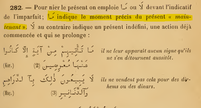 arabe - La négation en arabe / النَفي - Page 3 Nygati11