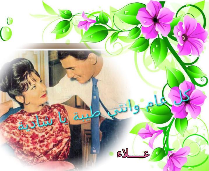 حليم وشادية من تصوير علاء 210
