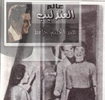 عبد الحليم وشادية وأجمل صور O10