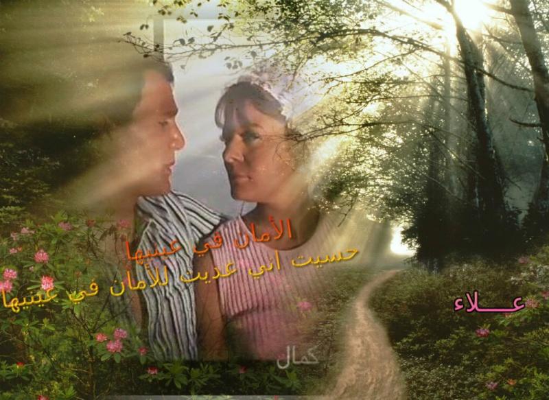 عندليب الحب في يوم الحب Ooo_oa10