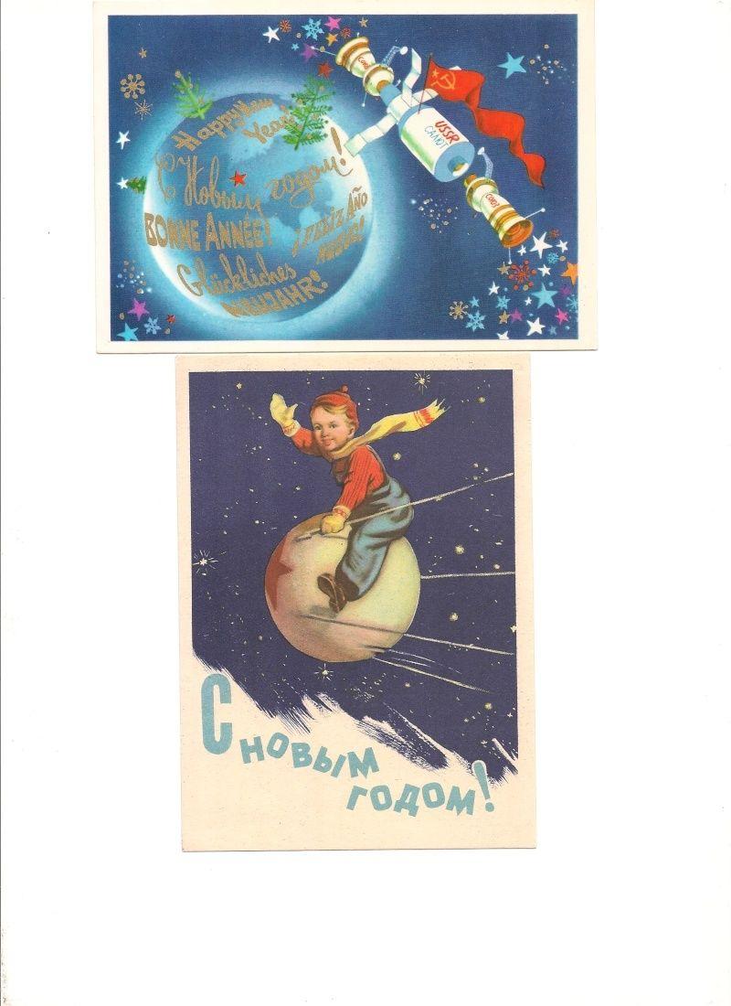 Voeux de fêtes - Page 3 Numyri16