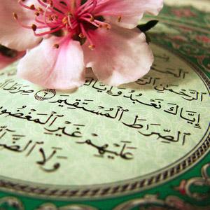 Le bienfait dans la récitation du Qor'ân Coran-10