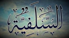 La femme salafiya : un trésor parmi les trésors. Ob_93210