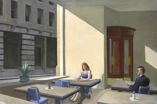 Hopper 1210