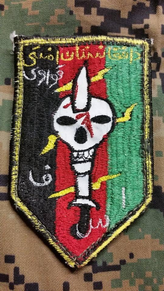 MARPAT Afghanistan SF uniform Anasf310