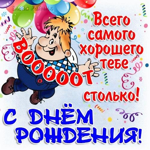 С Днем Рождения!!!!!!!!!!!! - Страница 7 Vy189a10