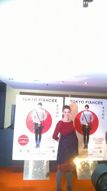 Tokyo Fiancée Wp_20123