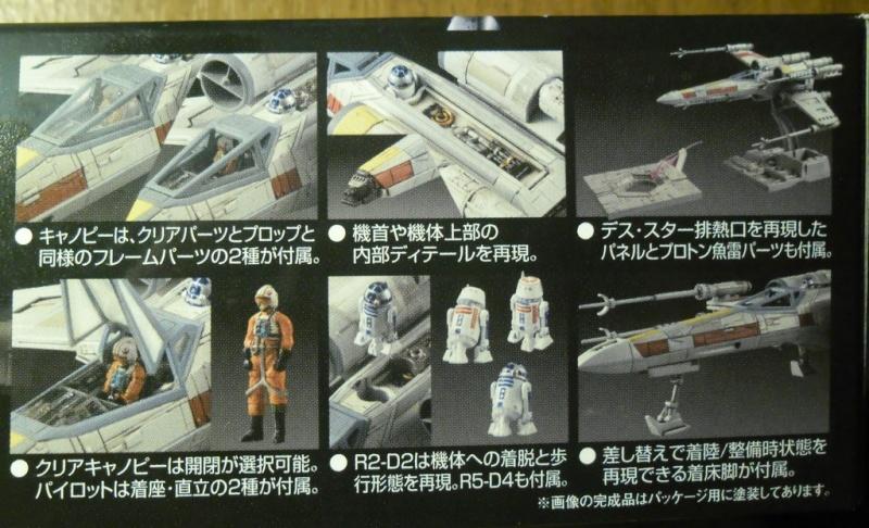 X-Wing Starfighter T-65 Bandaï 1/72 Sans_t34