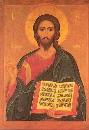 Naissance de Jésus notre Seigneur, vision de Maria Valtorta - Page 2 La_par10