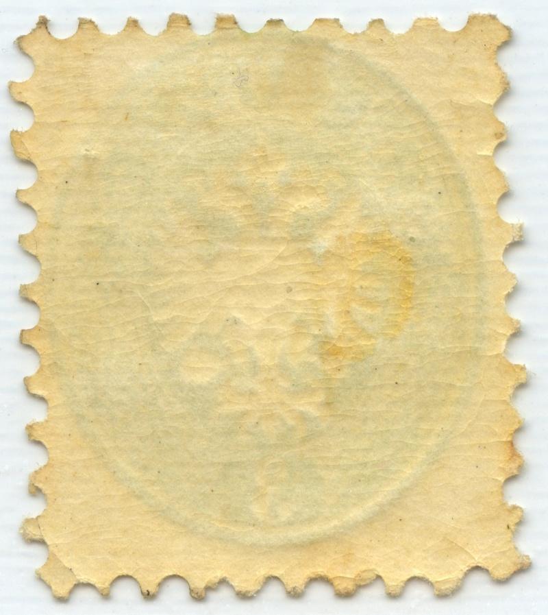 Die Freimarkenausgabe 1863/1864 Ank_3133