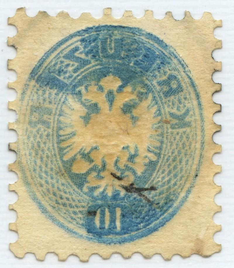Die Freimarkenausgabe 1863/1864 Ank_3311