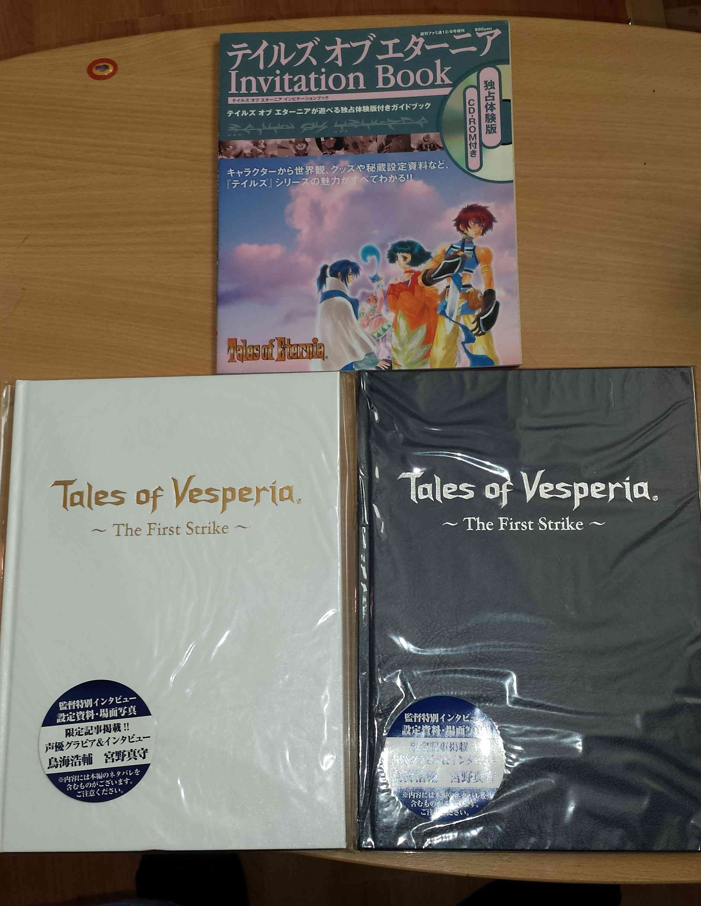 Tales of collection (07/02 Tales of Korean) - Page 2 20150110