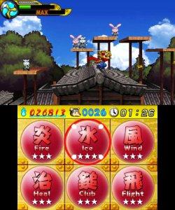 Review: Ninja Battle Heroes (3DS eShop) Medium15