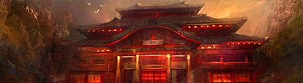 Le Temple du Conseil