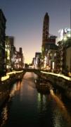 Japan 2018 -wenn einer eine Reise tut... 20180762