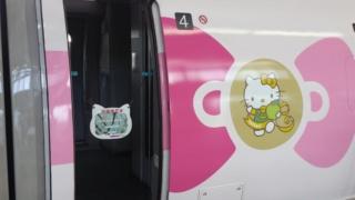 Japan 2018 -wenn einer eine Reise tut... 20180779