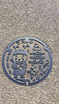 Japan 2018 -wenn einer eine Reise tut... 20180798