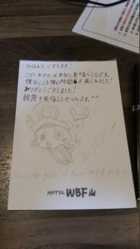 Japan 2018 -wenn einer eine Reise tut... 53932010