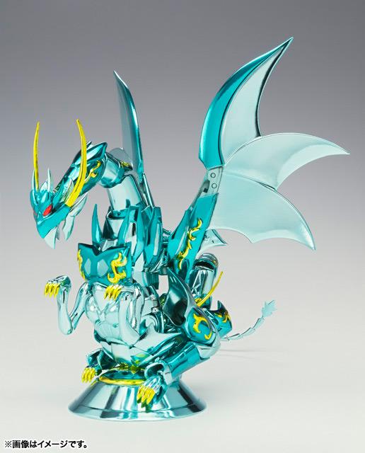 Myth Cloth Saint Version 2010 Dragon14