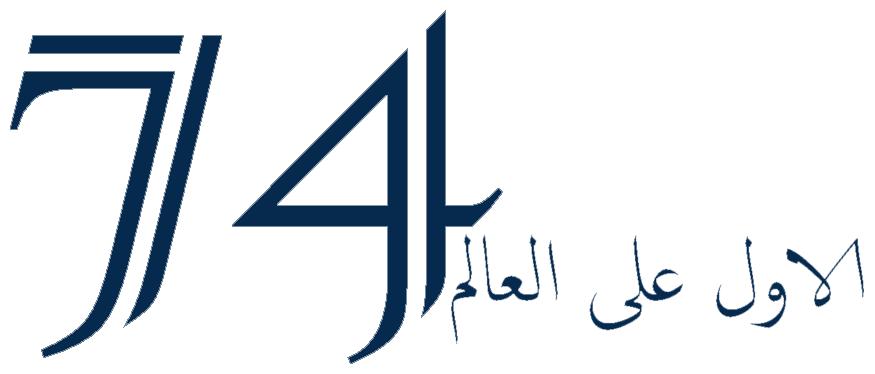 AhlySc
