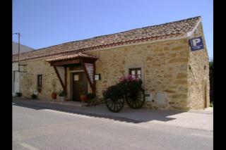 Restaurante Poço dos sabores (Usseira) Restau17