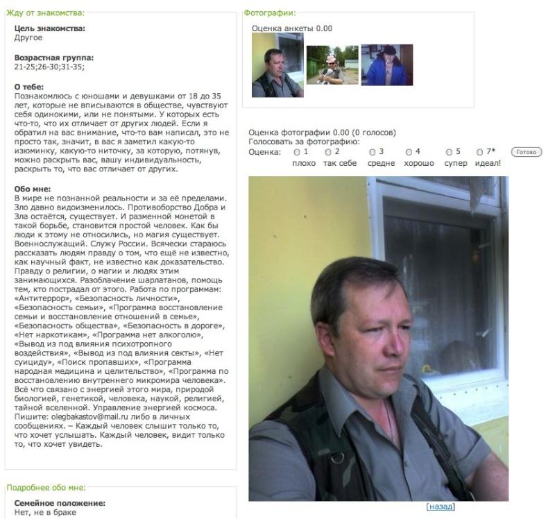 Информация - Страница 2 003d6010
