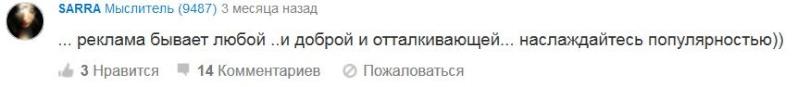 Андрей Воронин 167