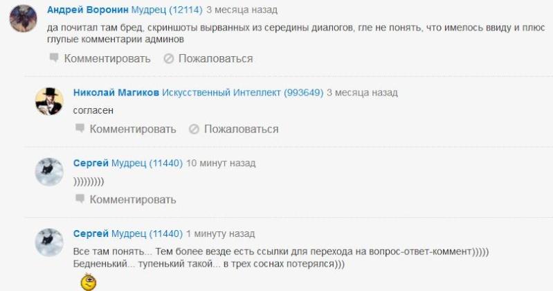Андрей Воронин 170