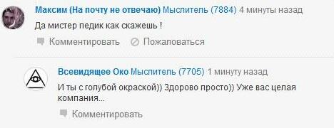 Максим (На почту не отвечаю) 18