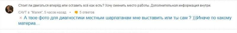 САУТ( СТИВЕН )- Сергей Орешонков. - Страница 2 20