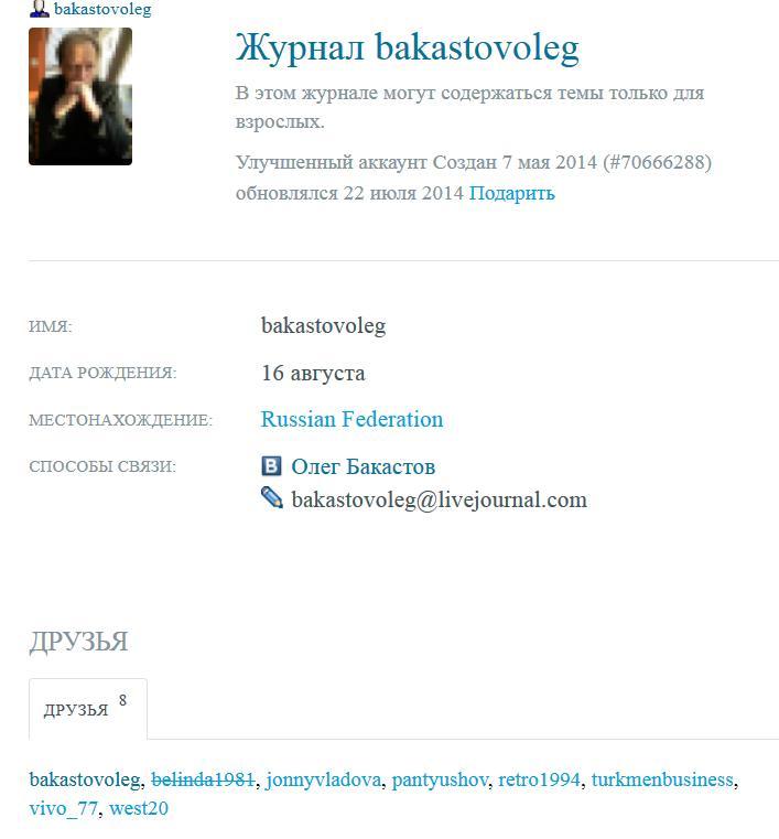 Информация Screen17