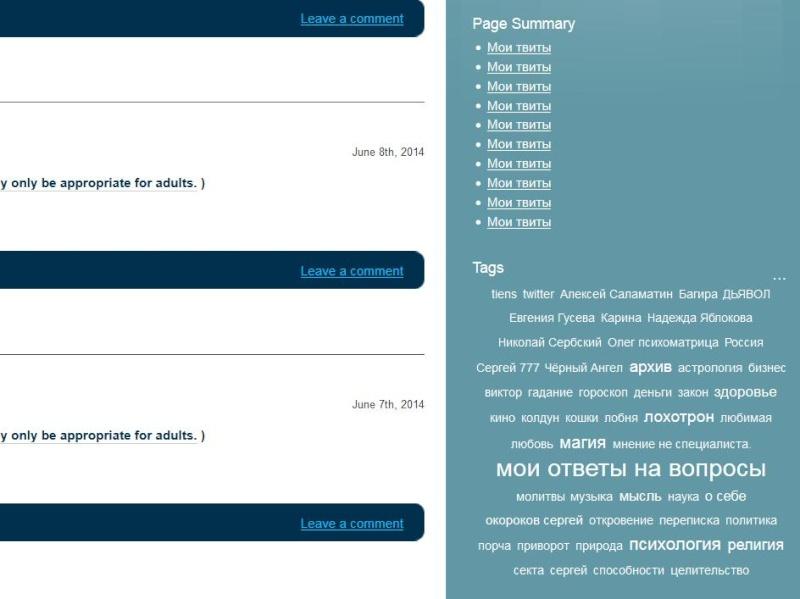 Информация Screen22