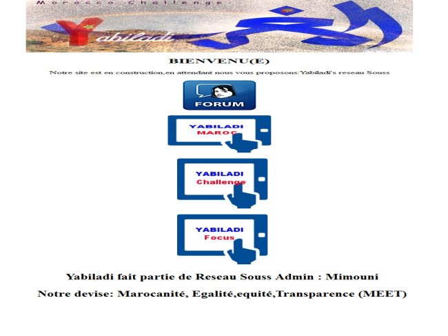 http://www.yabiladi.us nom de Domaine Yabila10