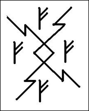РУНИЧЕСКИЙ ТАЛИСМАН НА ПРИВЛЕЧЕНИЕ ДЕНЕГ 10463810