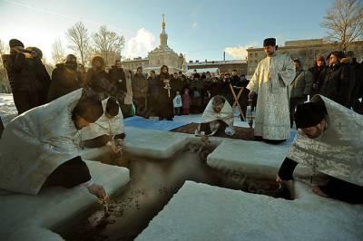 19 января - Крещение, Святое Богоявление Chrysa10