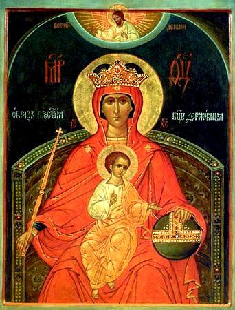 15 марта Празднование иконе Божией Матери «Державная». Origin18