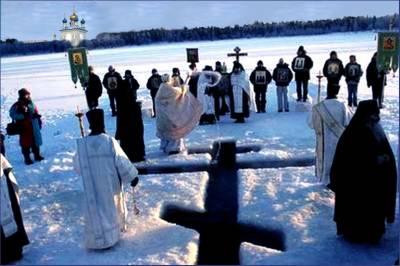 19 января - Крещение, Святое Богоявление S0092310
