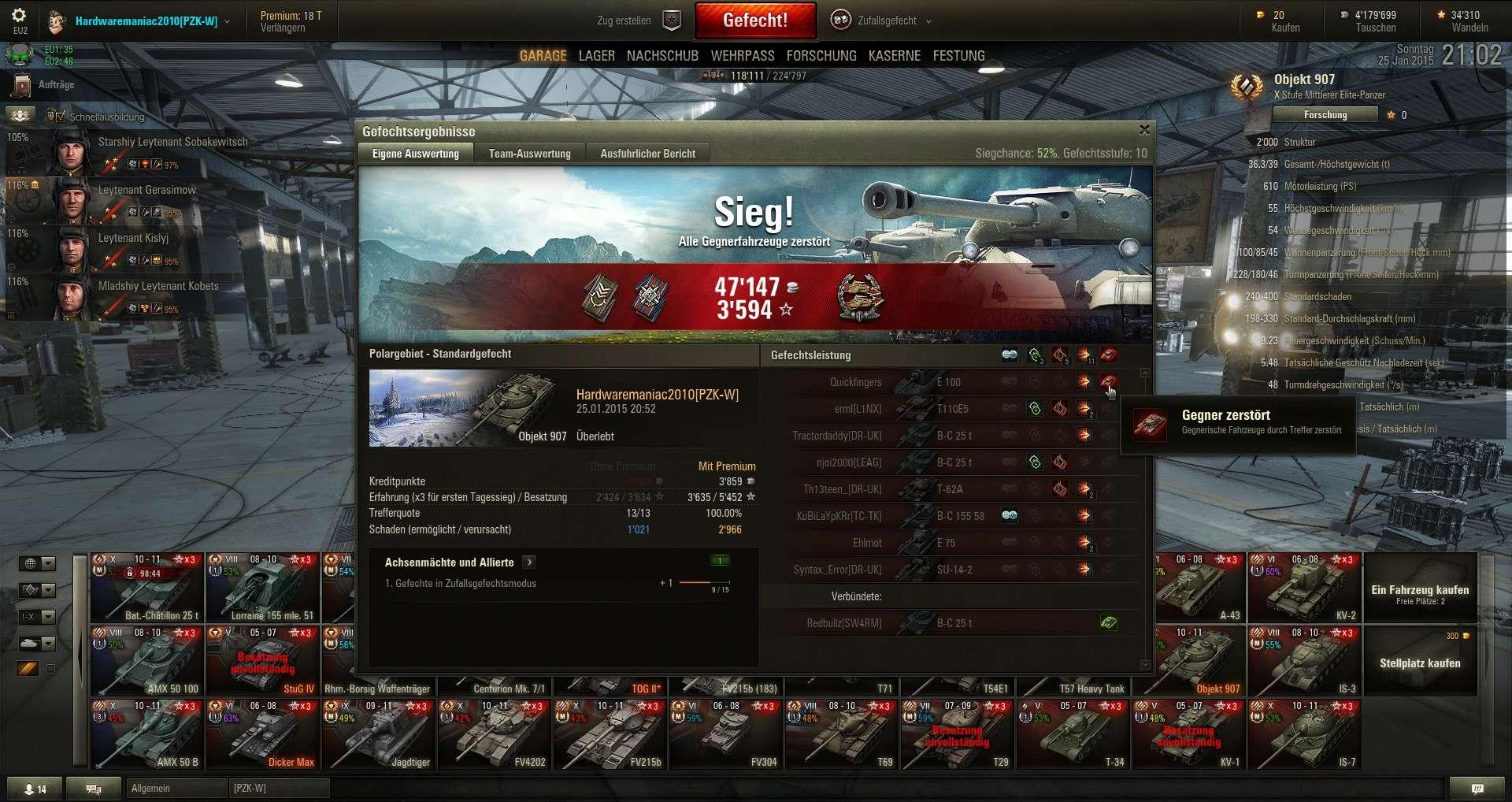 Replay: RNG Shot_020