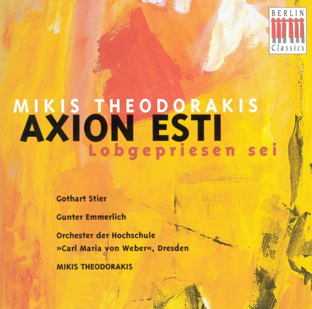 mikis théodorakis (1925-2021) 11524210